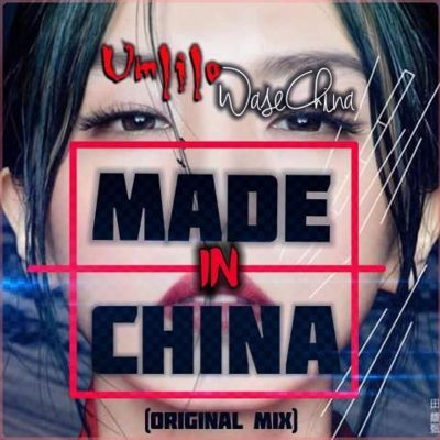 Music: Baseline vs Mshimane – Made in China