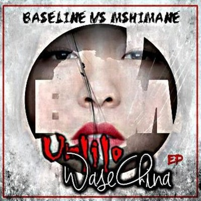 Music: Basline vs Mshimane – Aswafuni Amagwala ft. Toolz n Static & KingReo Vox