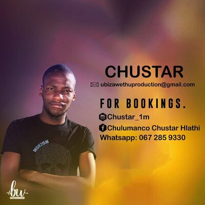 Chustar – Inyukile!!!