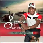 Sgwebo Sentambo – iLotto Ndonda ft. Ijongo Elihle