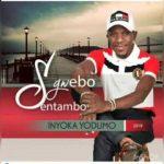 Sgwebo Sentambo – Inyoka Yodumo