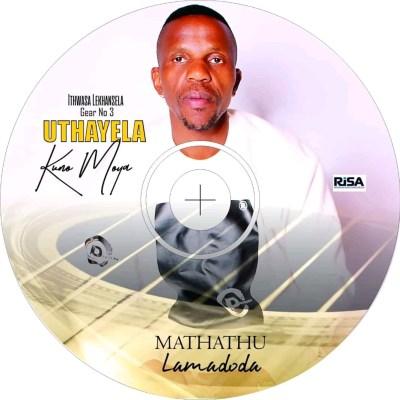 Ithwasa Lekhansela – Mathathu Lamadoda