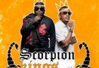 DJ Maphorisa & Kabza De Small – Iphutha ft. Daliwonga