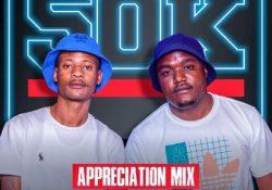 Afro Brotherz – 50K Appreciation Mixtape
